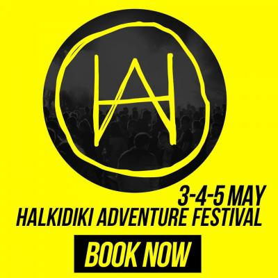 Halkidiki Adventure Festival 003