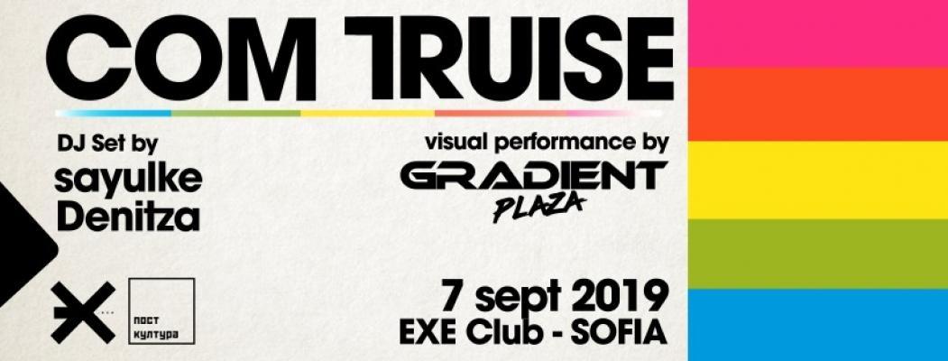 Com Truise Live @ EXE CLUB