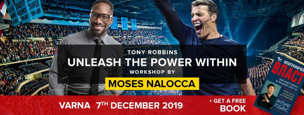 Tony Robbins UNLEASH THE POWER WITHIN WORKSHOP - VARNA