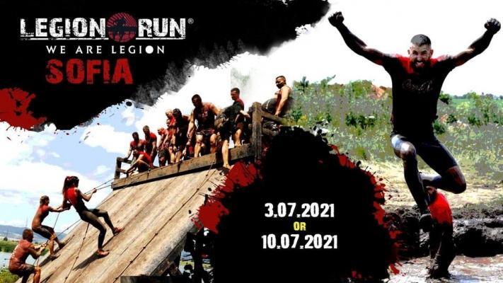 Legion Run Bulgaria 2021 Day 1