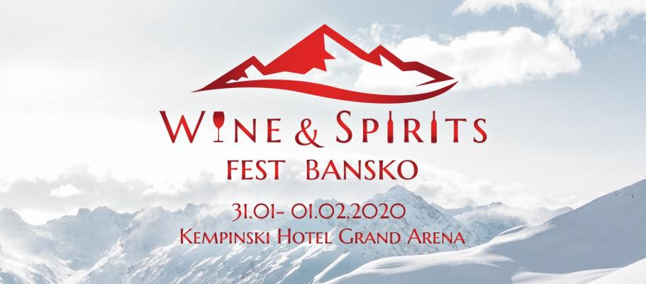 Wine and Spirits Fest Bansko 2020