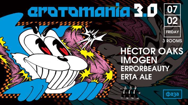 ФАЗА x Erotomania 3.0 - Héctor Oaks