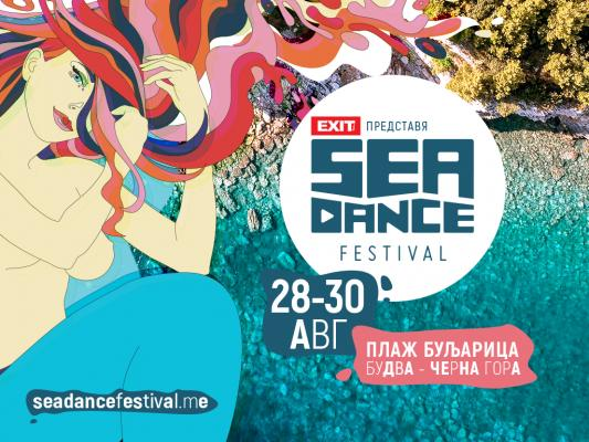 Sea Dance Festival 2020