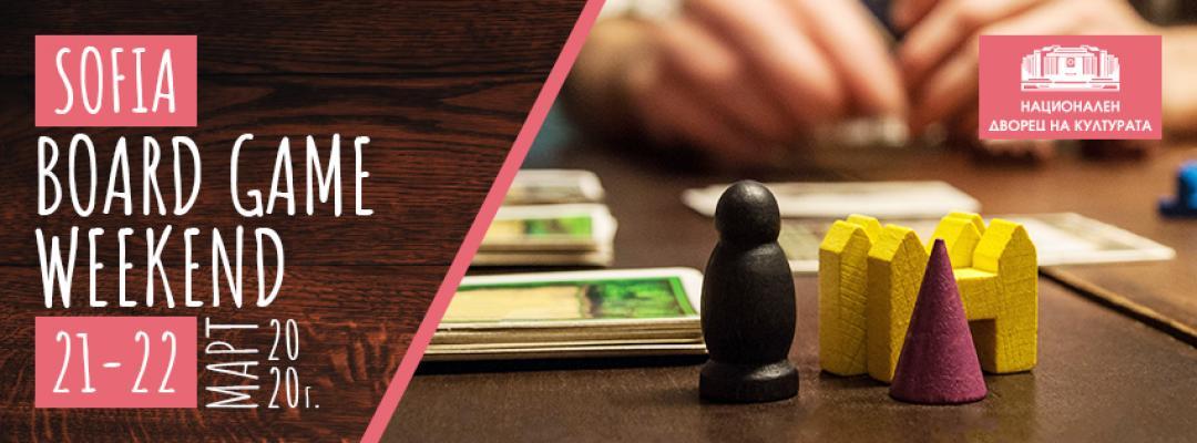 Sofia Board Game Weekend 2020