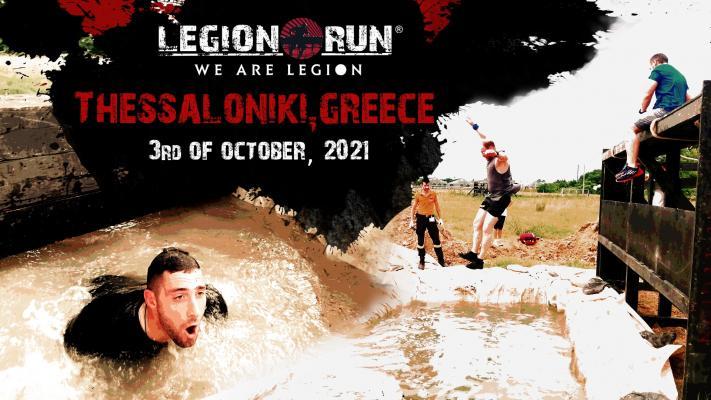 Legion Run Thessaloniki Greece 2021