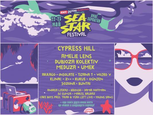 SEA STAR FESTIVAL 2020