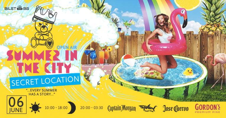 Open Air - Summer In The City with Pool Party