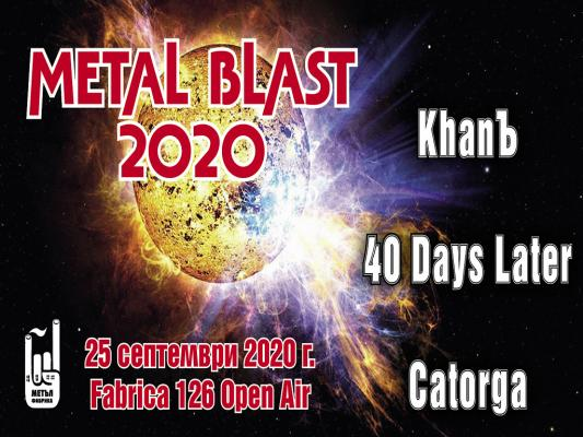 Metal Blast 2020