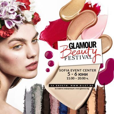 Glamour Beauty Festival 2021