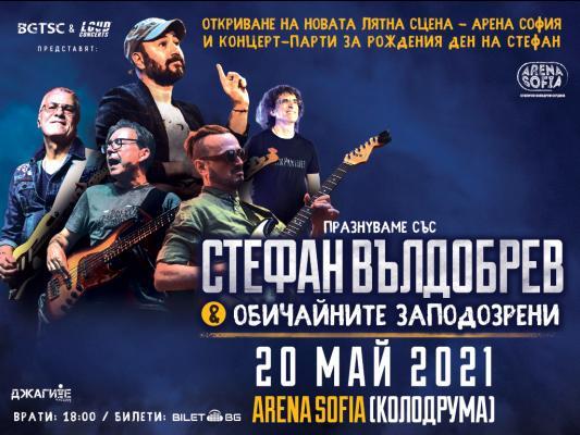 Стефан Вълдобрев и Обичайните Заподозрени/Арена София, Борисова