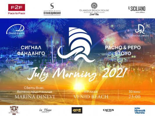 JULY MORNING 2021 – VENID BEACH