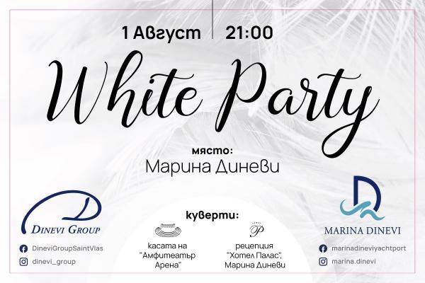 WHITE PARTY 2021 - MARINA DINEVI