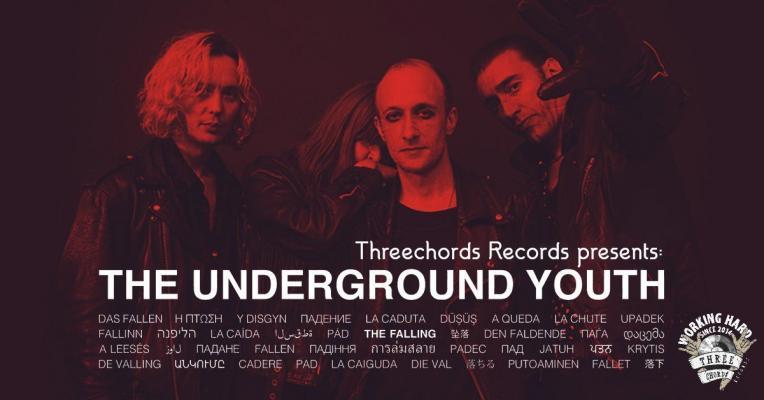 Underground Youth in Sofia / 15-03-2022