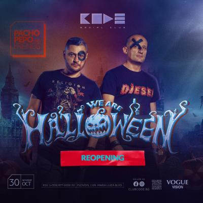 CODE: Pacho, Pepo & Friends HALLOWEEN session