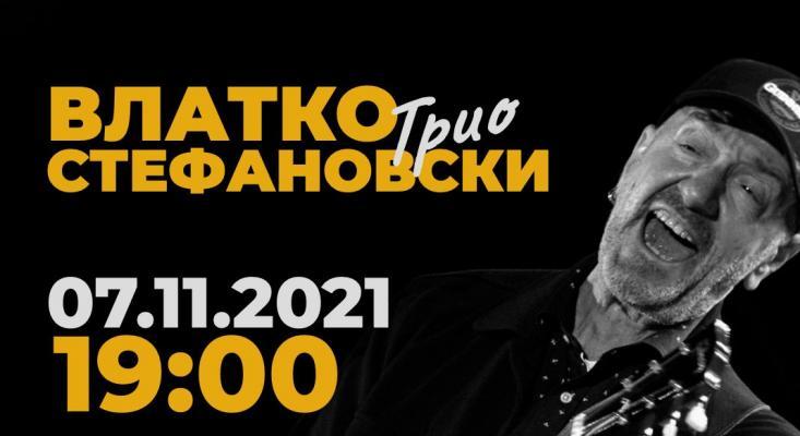 Влатко Стефановски Трио