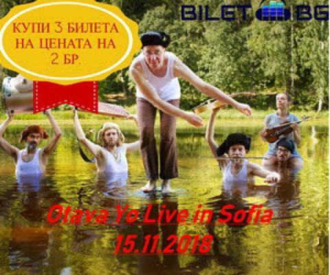 Otava Yo Live in Sofia