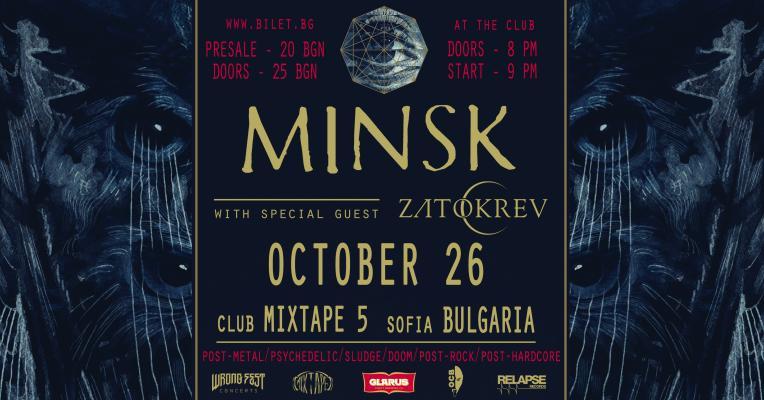 Minsk /US/ & Zatokrev /CH/ live in Sofia