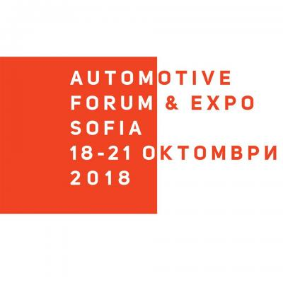 Automotive Forum Sofia 2018