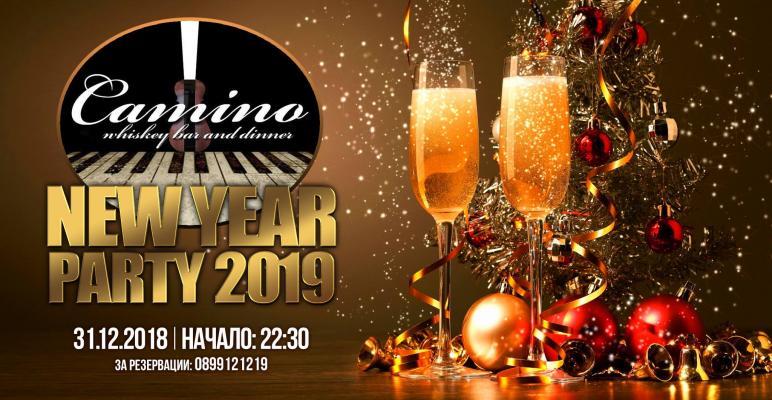 Нова година в Piano Bar Camino