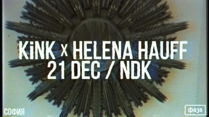 ФАЗА. x СОФИЯ | Helena Hauff x KiNK