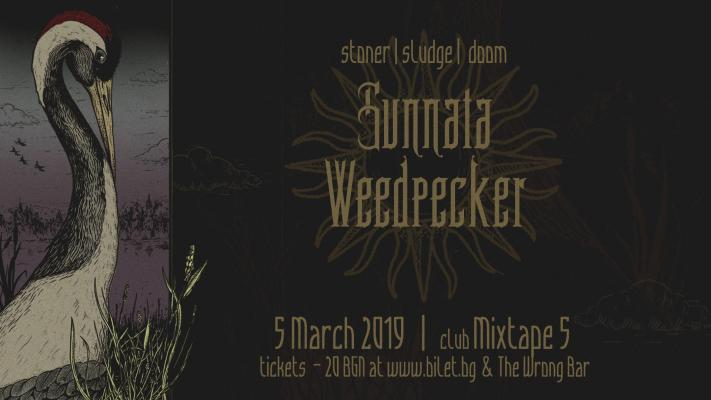 Weedpecker & Sunnata live in Mixtape 5