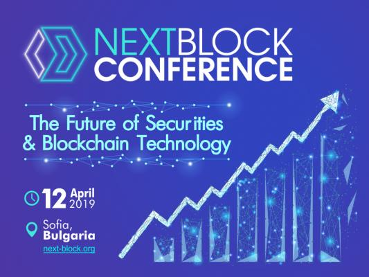 "NEXT BLOCK Conference ""The Future Of Securities And Blockchain Technology"""